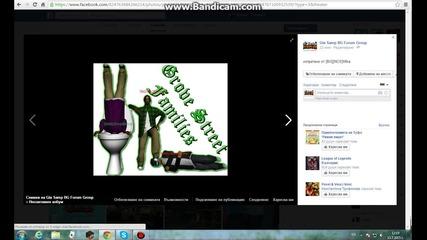 Gta Samp Bg Forum Group Trailler