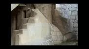 Мачо Пикчо,  Перу (бг аудио) част 3/4