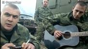 Прекрасна Песен • Изпълнена от Руски Войници - Сектор Газа - Твой звонок