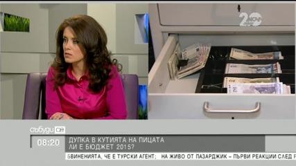 Кадиев: Големият проблем е в приходните агенции