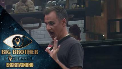 Станимир Гъмов във феноменален скеч между Албена и Цецо – Big Brother Most Wanted