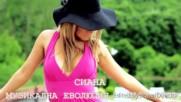 Сиана - Музикална еволюция - 2007-2015