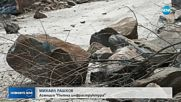 Срутване на скална маса затвори пътя Мездра-Ребърково