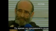 Георги Жеков 15.2.2009г.част - 2