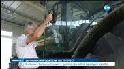 Зърнопроизводители излязоха на протест