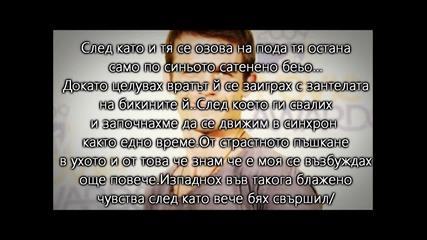 You Found Me Епизод 10 / Сезон 1
