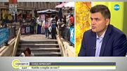 СЛЕД Brexit: Какво следва за българите?
