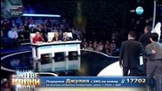 """Джулия Бочева като Лили Иванова - """"без радио не мога"""" - Като две капки вода"""