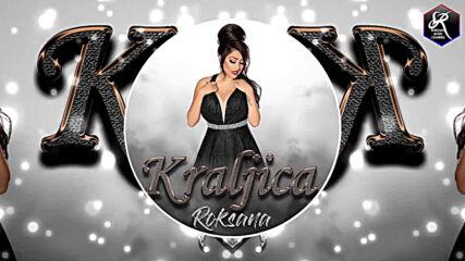 Roksana - Kraljica (srpska verzija), 2021