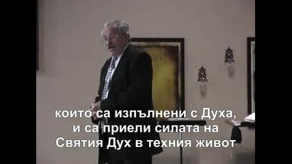 Епископ Еленков Веби