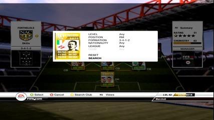 Fifa 12 Ultimate Skill Squad