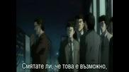Death Note - 5 Епизод (превод)
