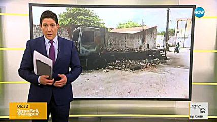 Новините на NOVA (07.01.2019 - 6.30 ч.)