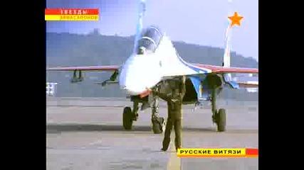 Руски Витязи Макс 2007