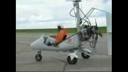 Летене С  Giroplaner