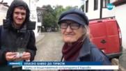 Къща-паметник на културата се срути в Карлово