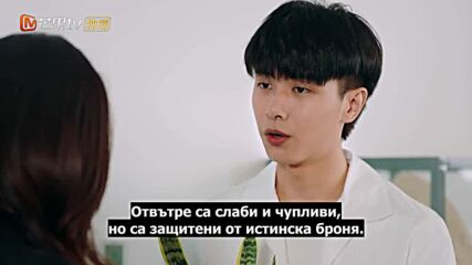 The Only You (2021) / Единствено ти Е03
