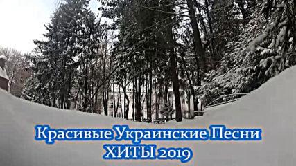 Чарiвнi Украiнськ Сучаснi Пiснi !
