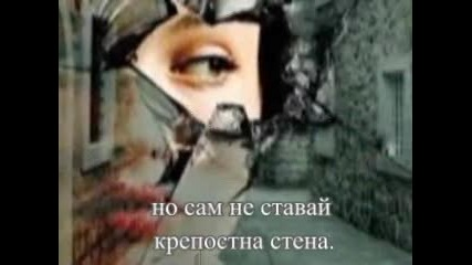 Александър Бурмов - Дидактичен сонет