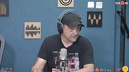СРЕДНОСРОЧНА ПРОГНОЗА ЗА ВРЕМЕТО С ЛЮДМИЛ КЪРДЖИЛОВ ДАРИК 15.05.2018