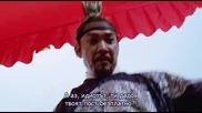 [easternspirit] The King and the Clown (2005) 2/4
