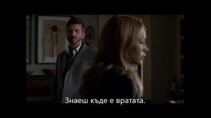 Краят на дните сезон 2,епизод 6