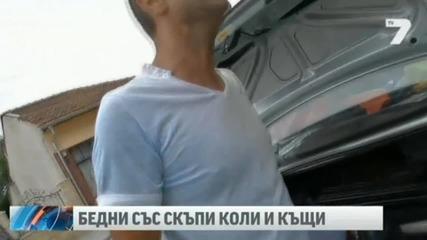 Роми нападнаха екип на Tv 7 и News 7 в Горна Оряховица