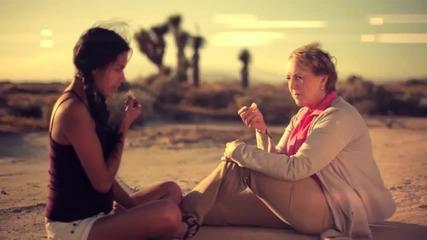 Dj Antoine feat. The Beat Shakers - Ma Cherie + Превод