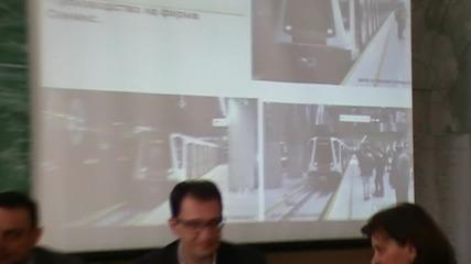 Новите влакове на метрото