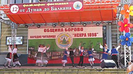 Фолклорен фестивал '' От Дунав до Балкана '' (Сезон XII - 2019 г.) 030