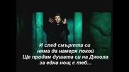 Петкун, Голубев, Макарский - Есмералда + Превод