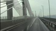 На моста