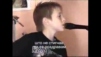 Tose Proeski i Kristijan - My Little..