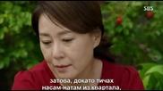 [easternspirit] It's Okay, That's Love (2014) E15 1/2