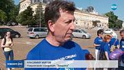 Протестно шествие срещу цените на горивата затрудни движението в центъра на София