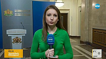 Заради ситуацията в Сирия: Борисов свиква съвета по сигурността