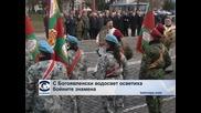 Президентът Росен Плевнелиев прие караула на Богоявленския водосвет в София