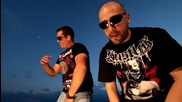 Бате сашо & Dj Monkey - Кралете на дрифта