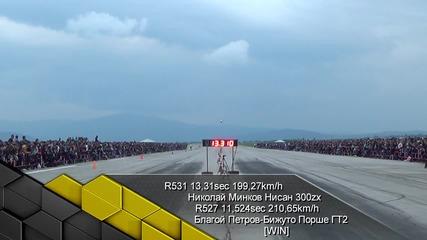 Nissan 300zx vs Porsche GT2