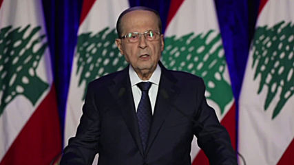 Lebanon: Pres. Aoun hails country joining 'the club of oil states' ahead of first well drilling