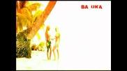 Dvj Bazuka - Sexy Paradize (encodedby Hron