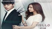 Gyuri & Seung Yeon ( Kara) – Hello ( Blade Man Ost)