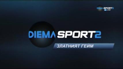 Македонски национал за волейбола в България