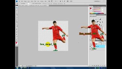 как да си направим готино лого с photoshop cs4