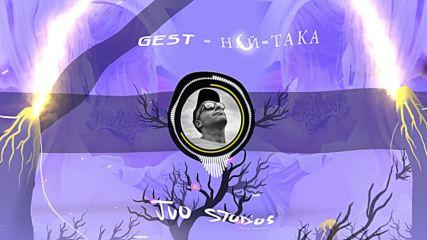 GeSt - Най-така