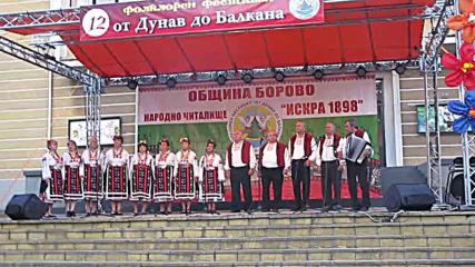 Фолклорен фестивал '' От Дунав до Балкана '' (Сезон XII - 2019 г.) 013