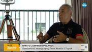 Христо Стоичков каза кой ще е новият световен шампион
