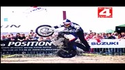 Stunt Days 4 Patologia trailer Hd quality