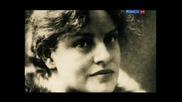 Сабина Шпилрейн
