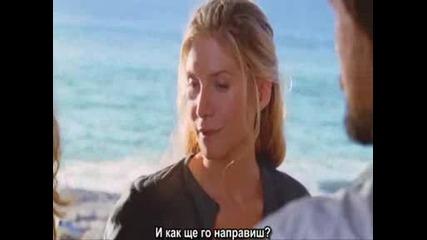 !! LOST Сезон 5 Епизод 2 Част 1 (BG Subs) !!